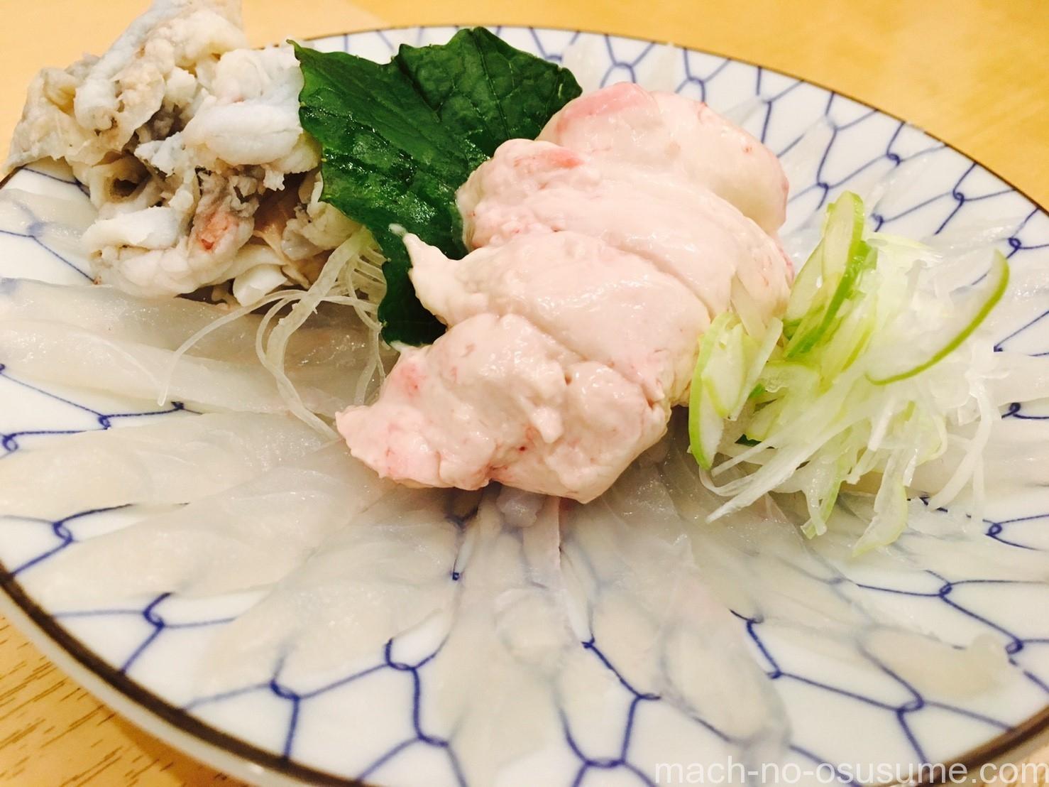 海 京都_170218_0009