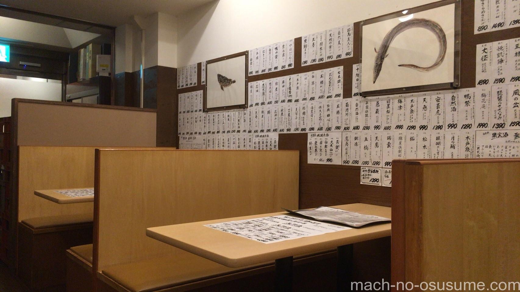 海 京都_170218_0011
