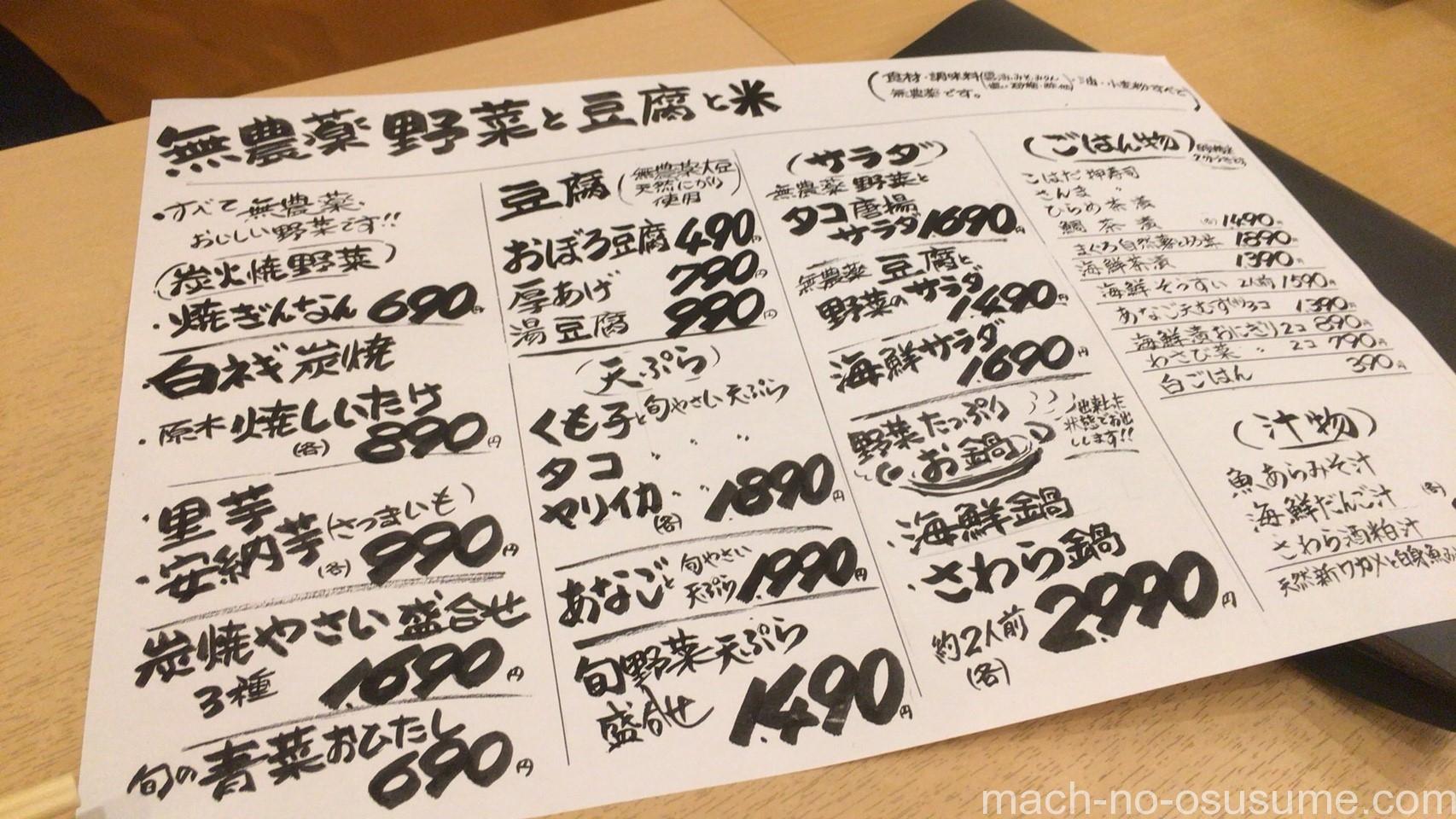 海 京都_170218_0015
