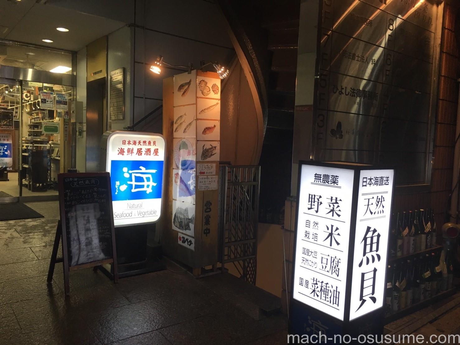 海 京都_170218_0017