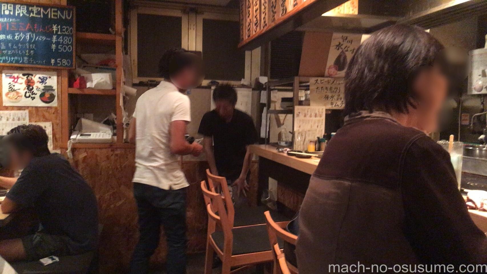 麦 心斎橋店_170819_0011