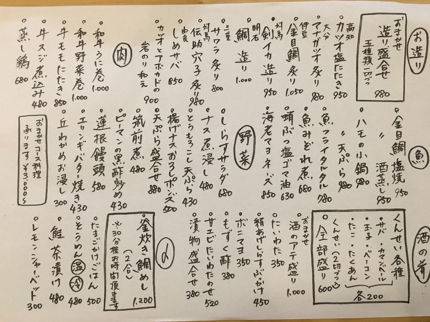 弘大Z_170826_0010