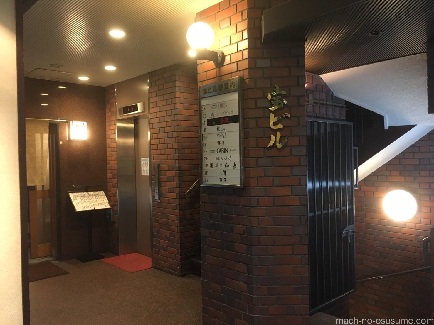 秋山_171009_0001