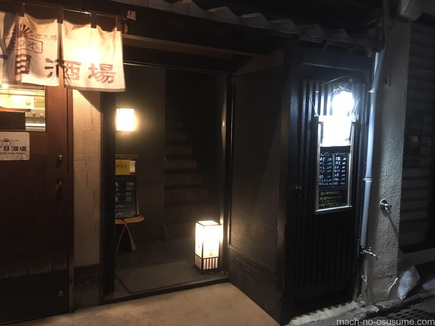 口福_171102_0011