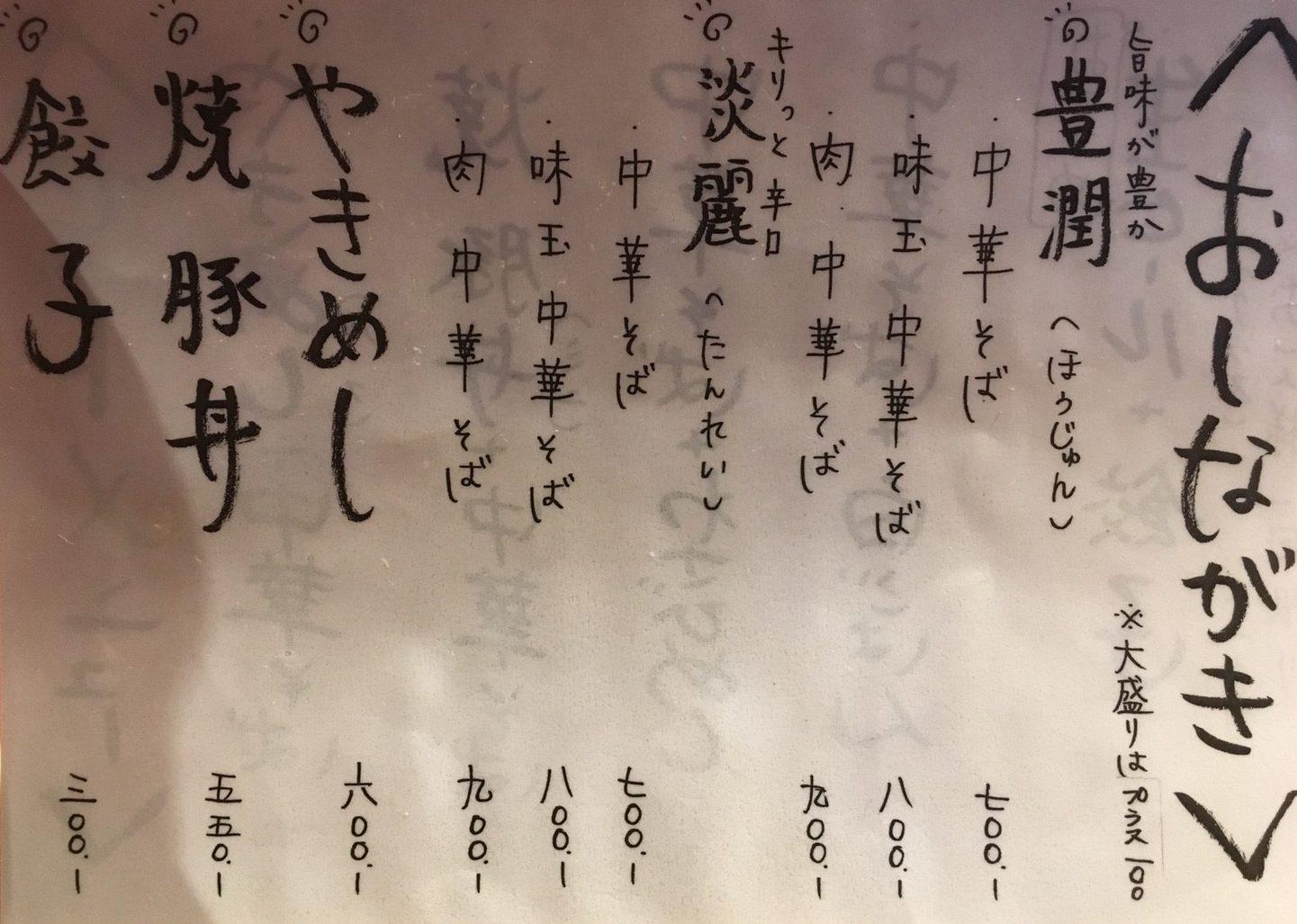 ヤマちゃん_170924_0003
