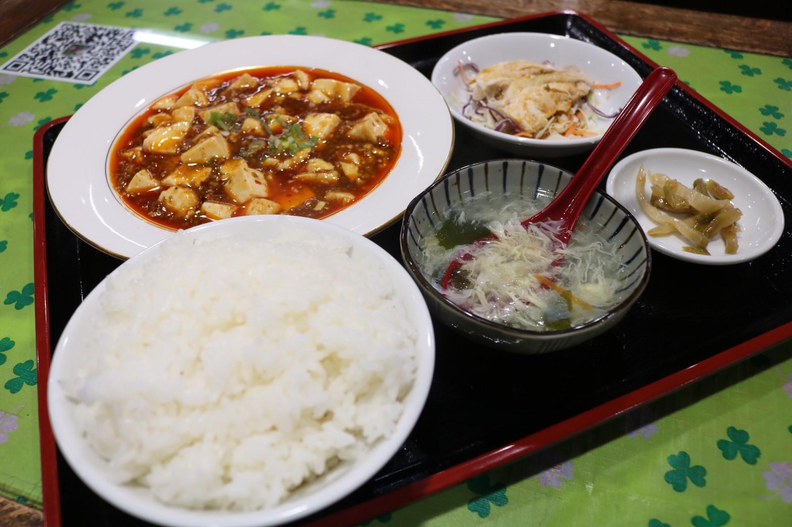 マーボー 豆腐 漢字